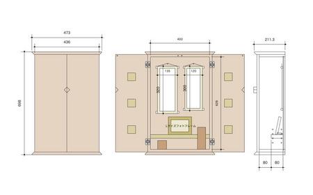 001、ナラ突き板の現代仏壇.jpg
